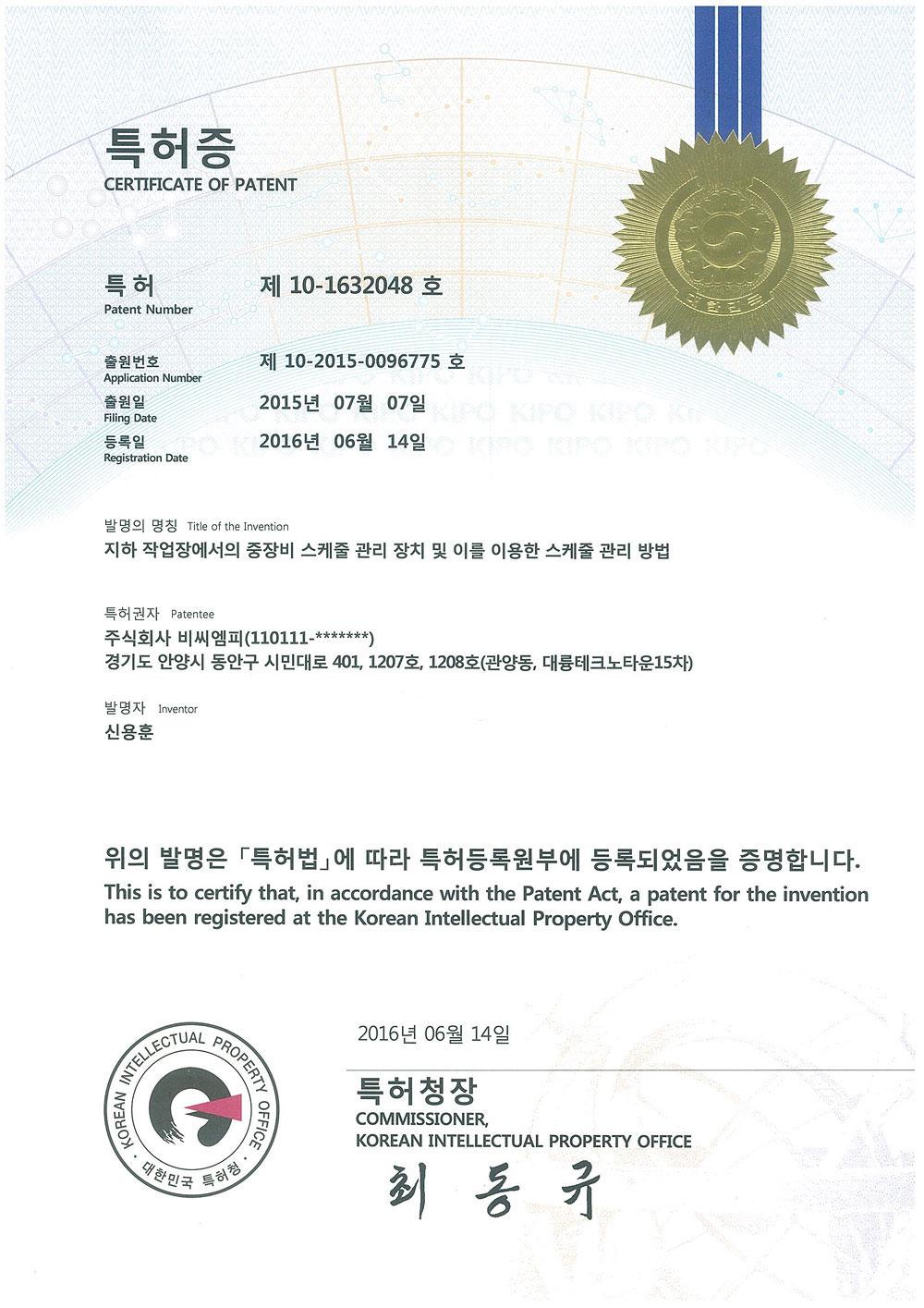license08