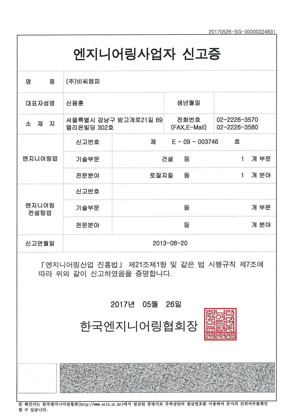 license02_20180227