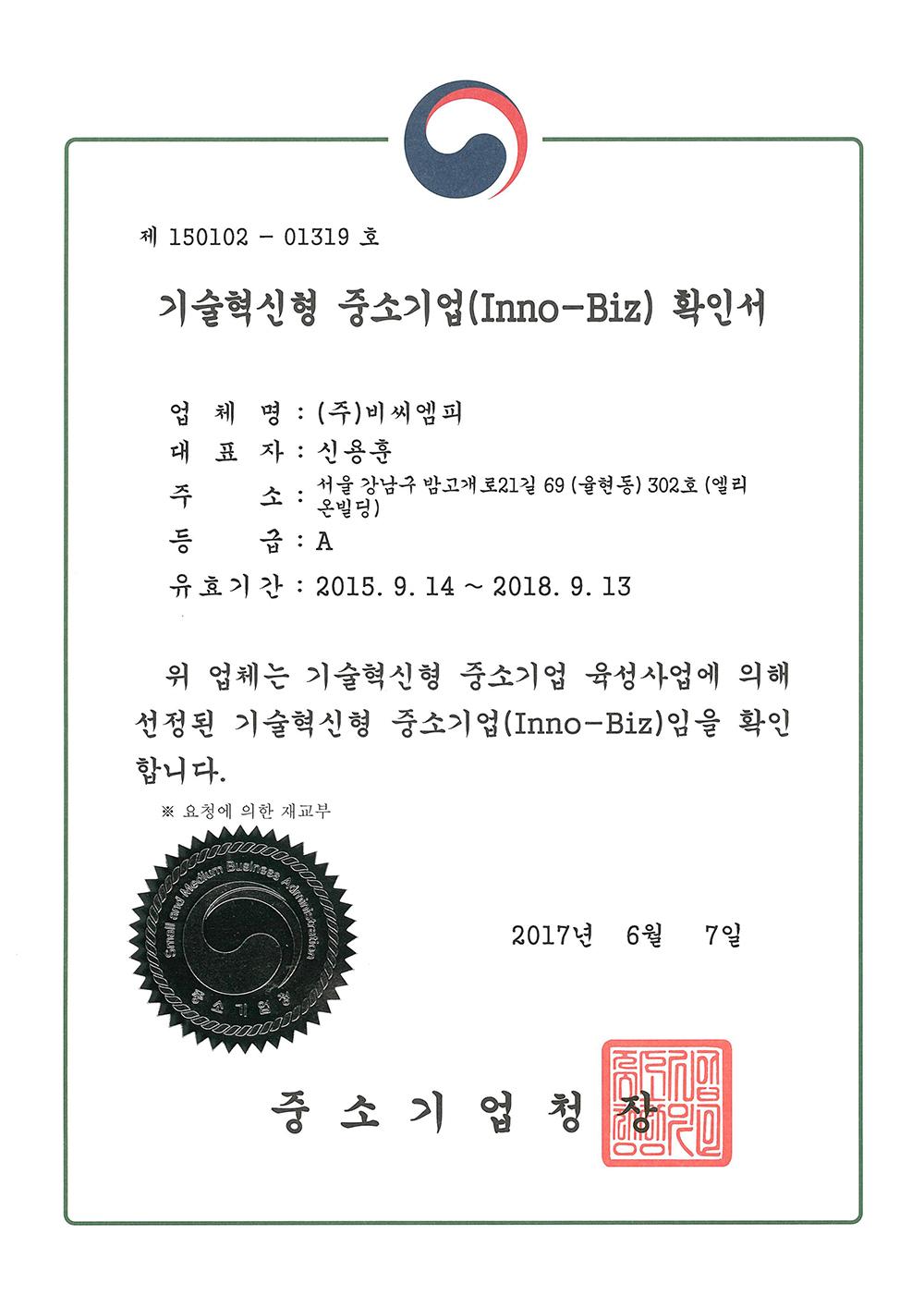 license06_20180227